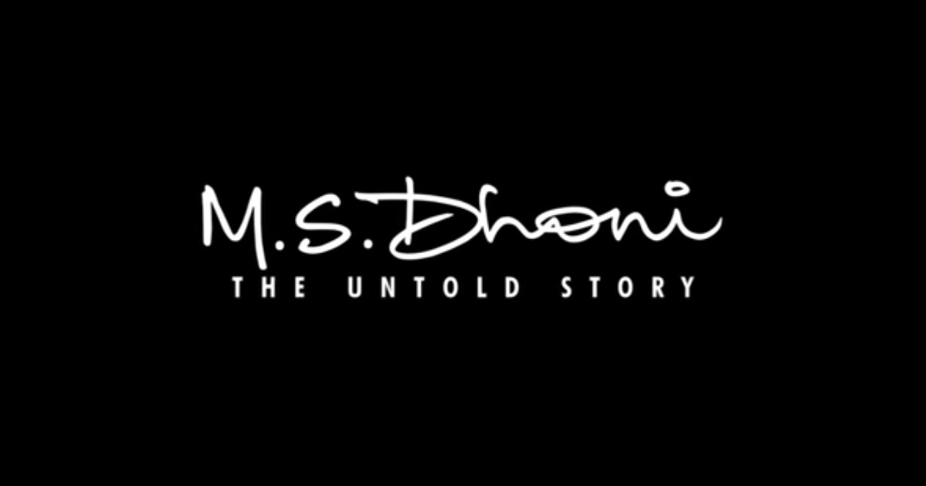 M S Dhoni The Untold Story Movie