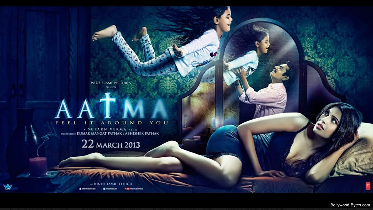 hindi horror movies aatma
