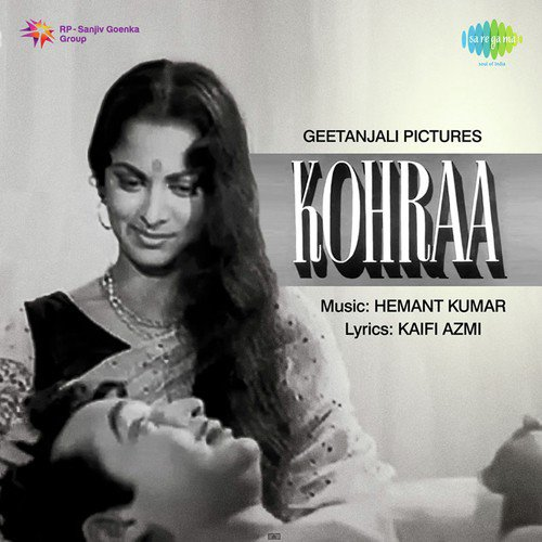 list of 2008 bollywood horror films kohraa