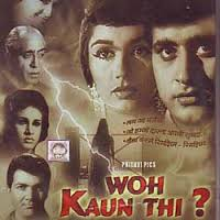 hindi horror movies woh kaunthi